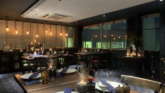 Diamond Sky Bar and Restaurant