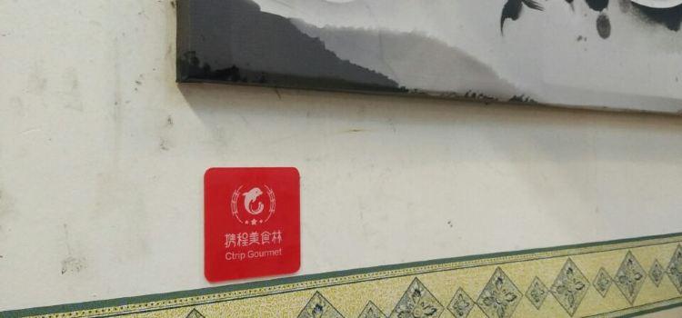 汕頭養生糖水店1