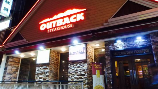 Outback Steakhouse Myeongdong Metro