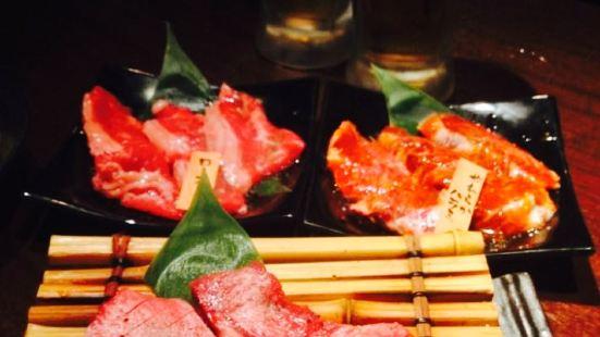 Yakiniku (Grilled meat) Goen Kita-shinchi