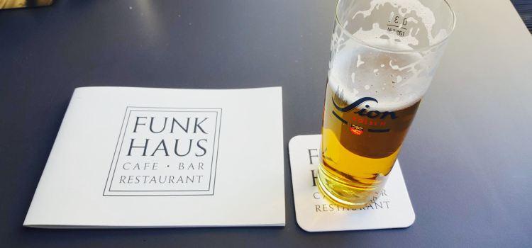 Funkhaus Cafe Bar Restaurant
