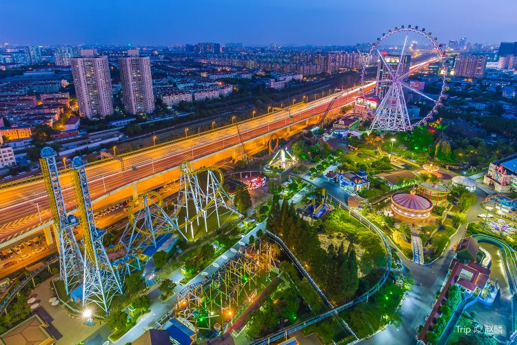 Jinjiang Action Park1