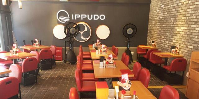 Ippudo (Disney Town)2