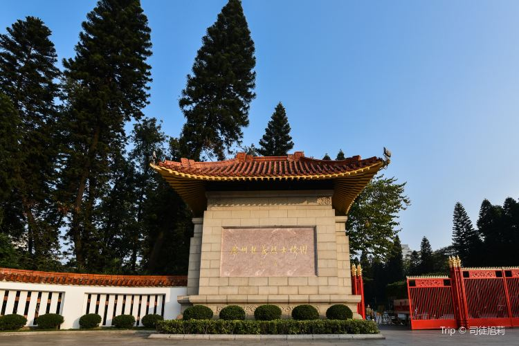Guangzhou Uprising Martyrs Cemetery2