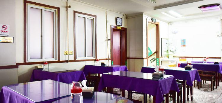 Hua Tian Yan Ji Restaurant( Xi An Men)1