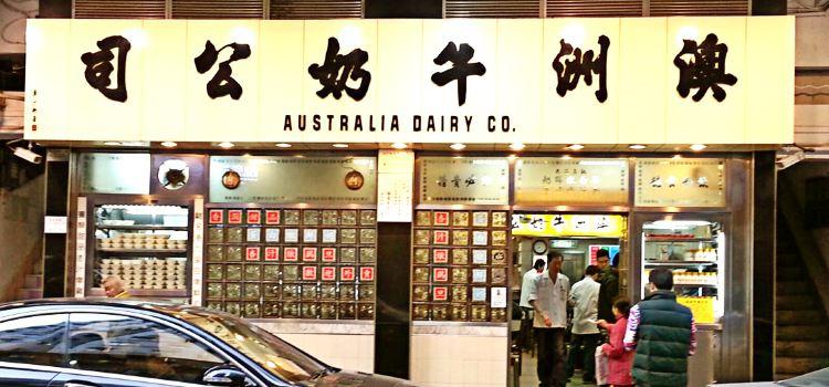 Australia Dairy Company2