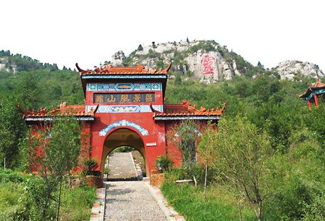 Guishan Scenic Area
