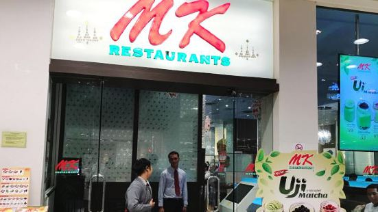 MK Restaurants(Central Festival Pattaya Beach店)