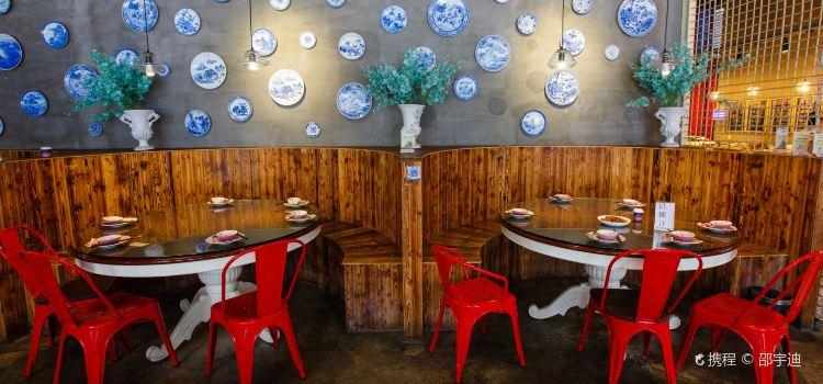 A Mao Restaurant( Wen Hua Square dian )1