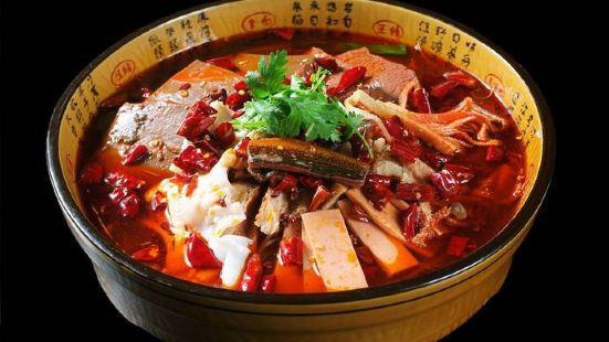 Yu Xin Sichuan Cuisine( Xidan )