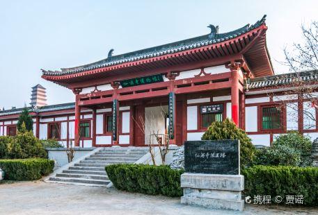 Xianyou Temple