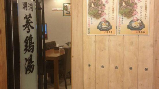 明洞參雞湯(光化門站店)