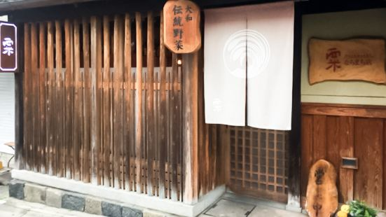 Awa Naramachi