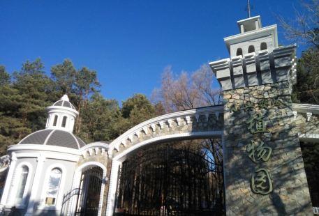Xiaoxing'anling Botanical Garden
