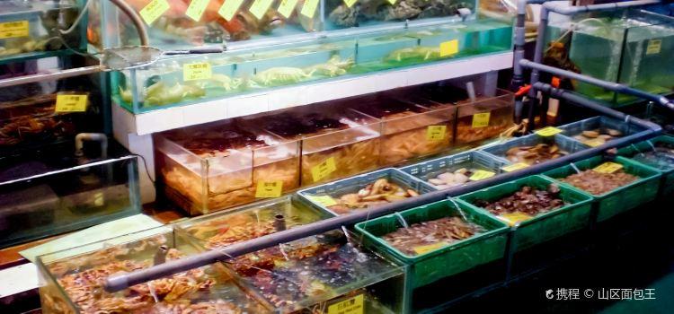 Rainbow Seafood Restaurant1