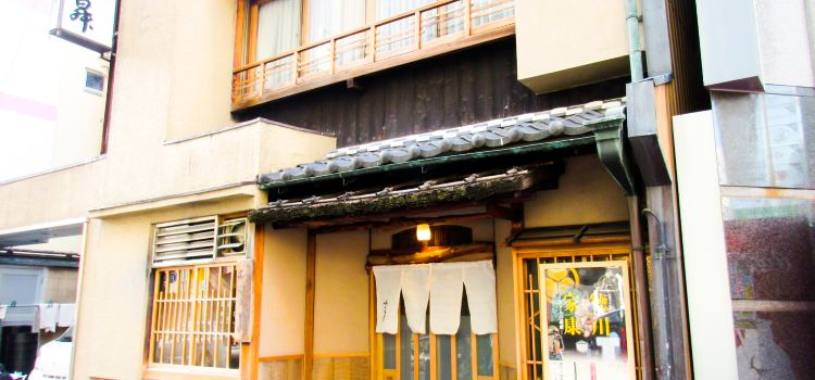 Nishiki San Chome Ibasho