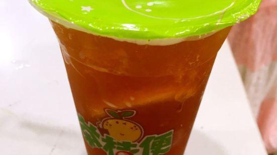 茶桔便(文化廣場店)
