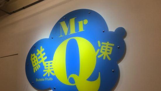 Mr Q 鮮果Q凍