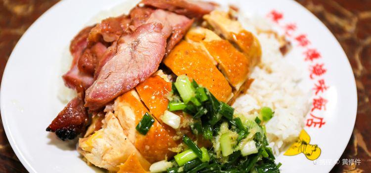 Chen Guang Ji Restaurant