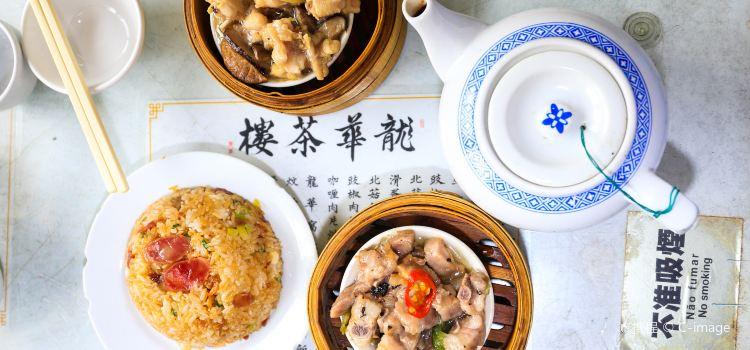 Long Wa Restaurant3