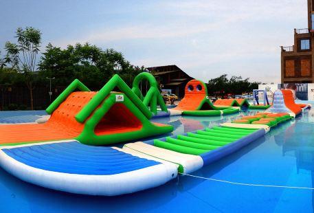 Fenghuanghe Water Amusement Park