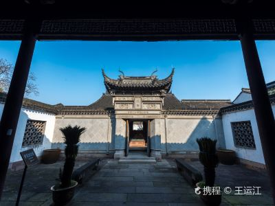 Yanguan Ancient Town