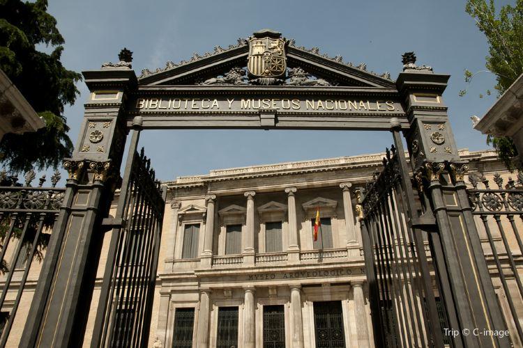 馬德里國立考古博物館3