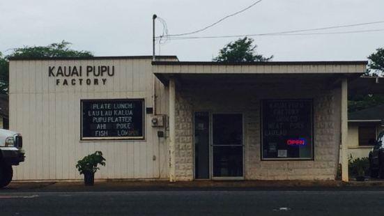 Kauai Pupu