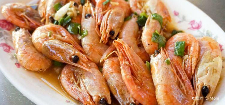 Zhuang Ji Seafood Congee( Liuhe Tourist Night Market )3