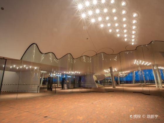 易北愛樂音樂廳