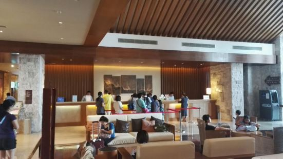 長白山假日酒店 峰酒吧