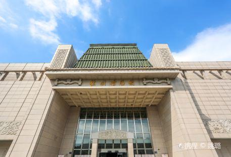 徐州博物館