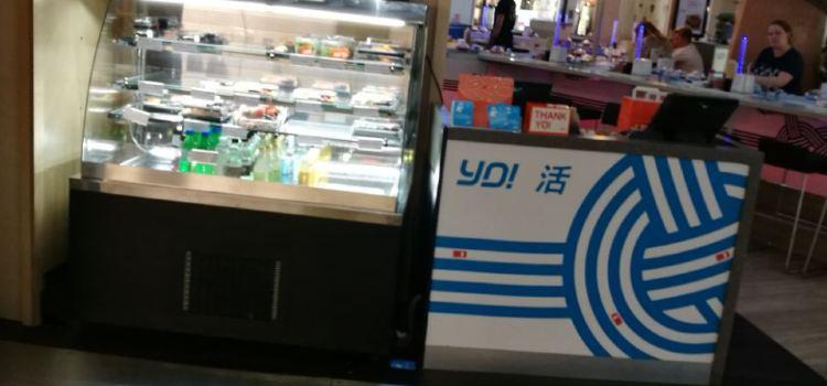 YO! Sushi1