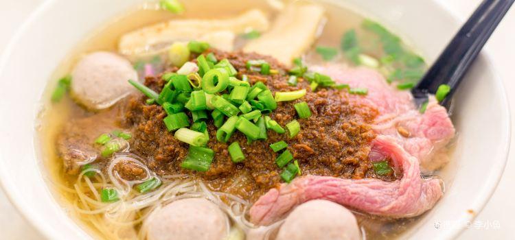 Shin Kee Beef Noodles1