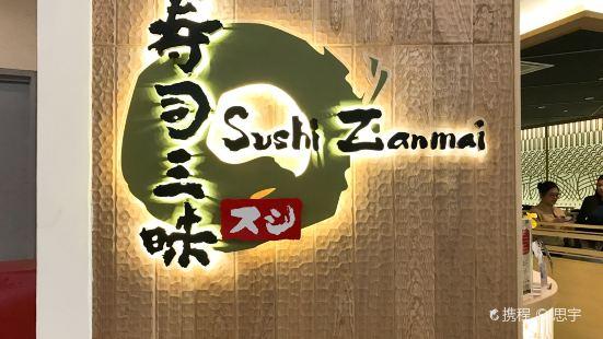 Ozen Zanmai Japanese Restaurant