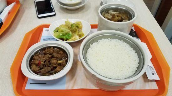 動真格餐廳(北苑店)