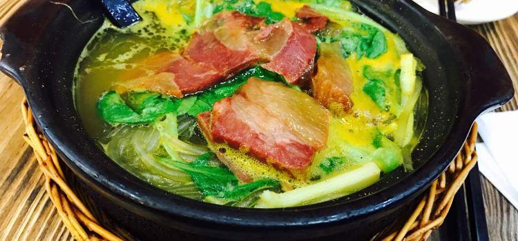 阿福砂鍋煲2