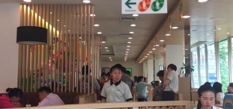 德克士(民族路店)3