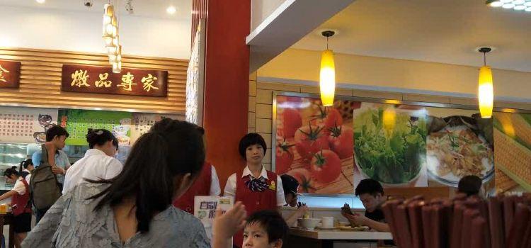 一記名食店(育德分店)3