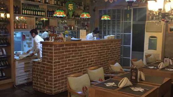 米蘭西餐廳(利群路店)