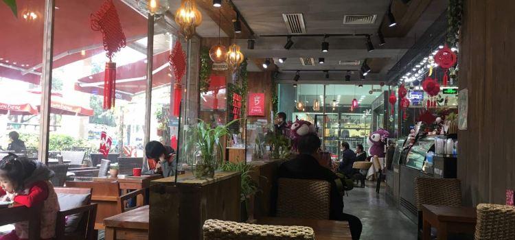 CaffeBene咖啡陪你(正大廣場店)2