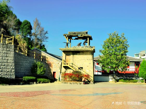 """Central Soviet Area Anti-""""Encirclement and Suppression"""" Memorial"""