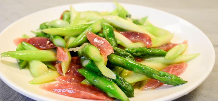 Gui Yuan Restaurant1