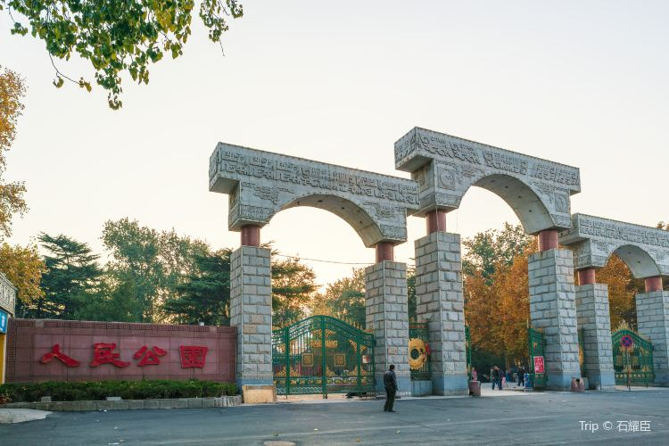 Anyangrenmin Park1
