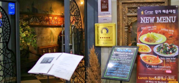 Ganga Haeundae Store2