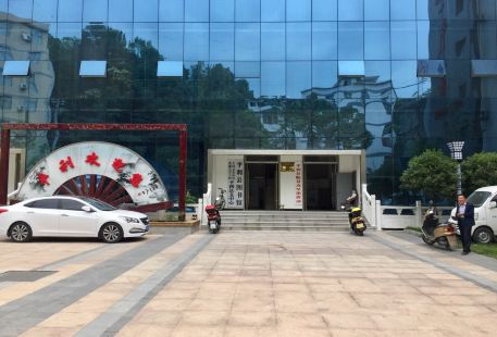 Pinglixian Library