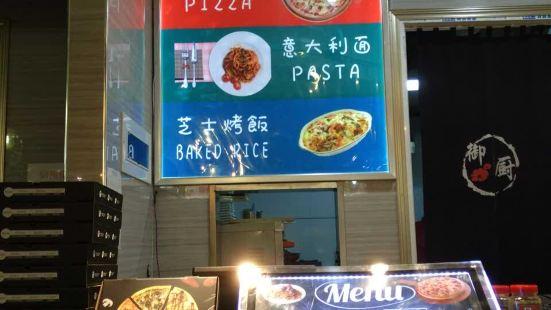 公正台灣美食城