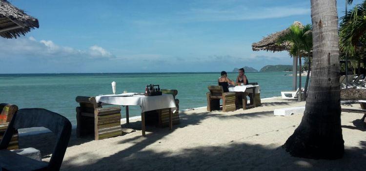 Milky Bay Restaurant