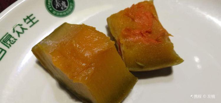 Su Du Xin Pai Vegetarian Food Buffet Restaurant( Ba Wang Si )3
