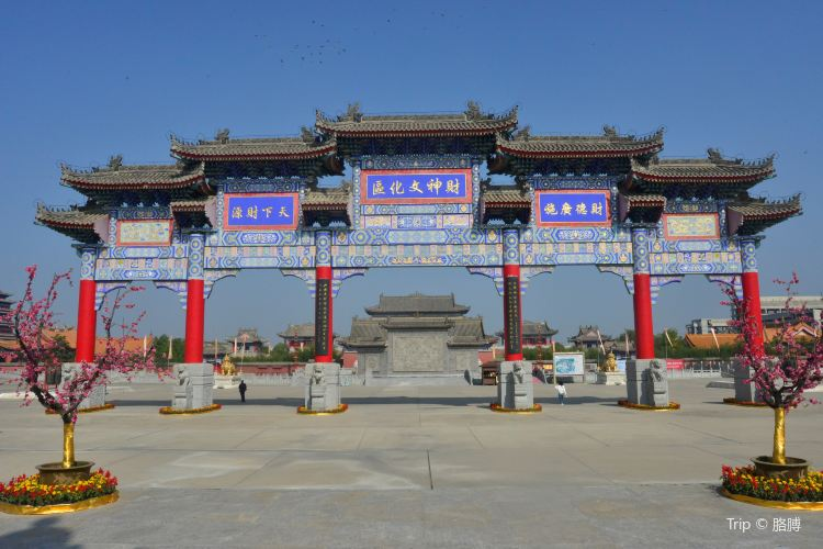 Zhaogongming Culture Sceneic Area3